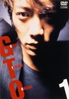 GTO-1_m.jpg