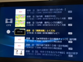 2017-05-16T15:11:34.JPG