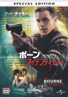 The Bourne Identity_m.jpg